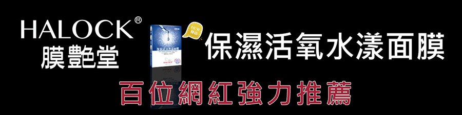 2019保濕面膜推薦【膜艶堂】保濕活氧水漾面膜-4入/盒【買一送一】面膜推薦2019