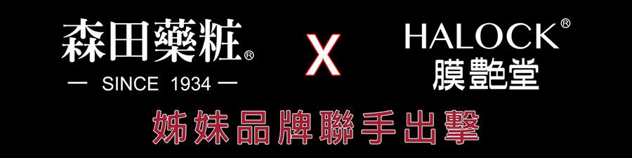 【膜艶堂】保濕活氧水漾面膜-4入/盒【買五送五】平價面膜推薦2019