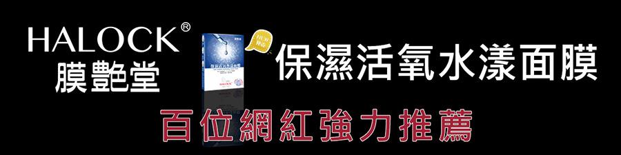 【膜艶堂】淨白肌潤精華面膜-4入/盒【買一送一】