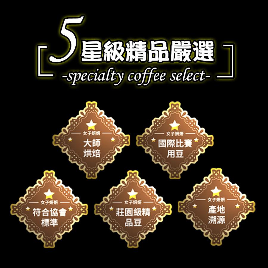 那一味咖啡【相戀】特選耶加雪菲精品咖啡-6入/盒 x3盒(18入)