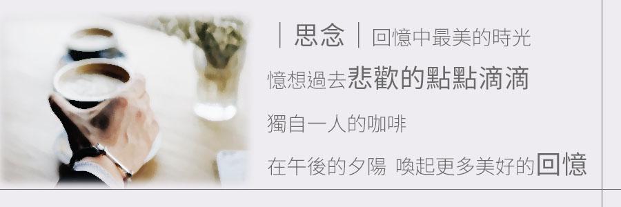 耶加雪菲戀人-18入(6入x3盒)-精品濾掛咖啡【耶加雪菲】產區