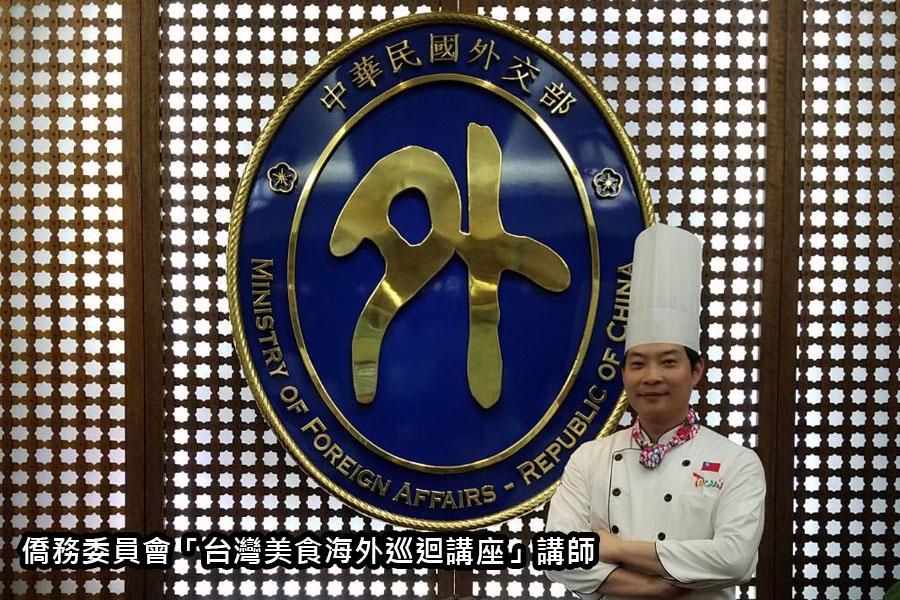 儂來餐廳黃景龍-2021年菜6+1件C組-金牛賀年真情饗宴+如意紅燒燴虎掌