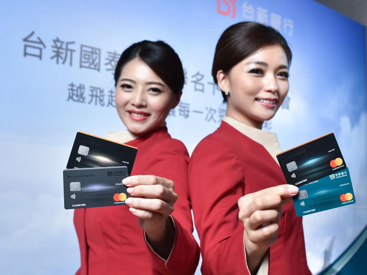 銀行聯名卡推2,020元爽搭商務艙再賺雙人日本來回機票